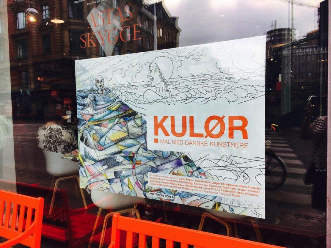 blog_kulor1