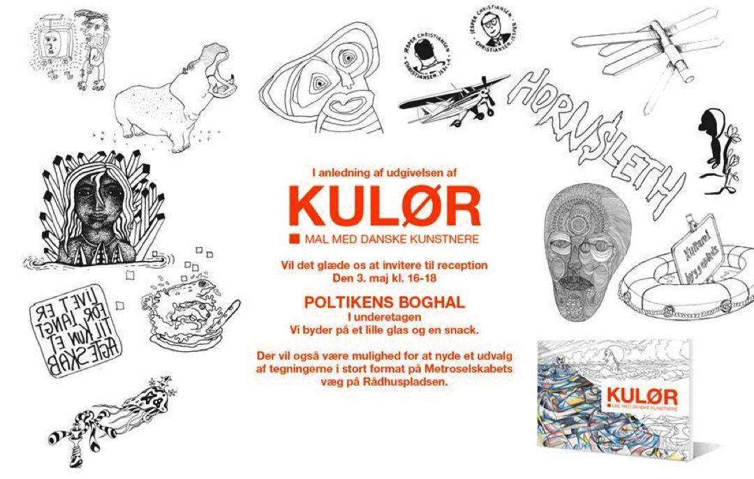 blog_kulor2